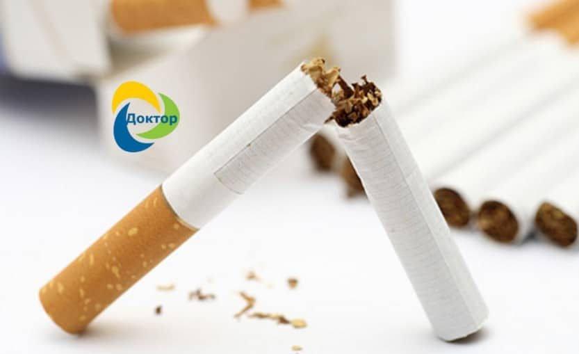 как бросить курить успешно