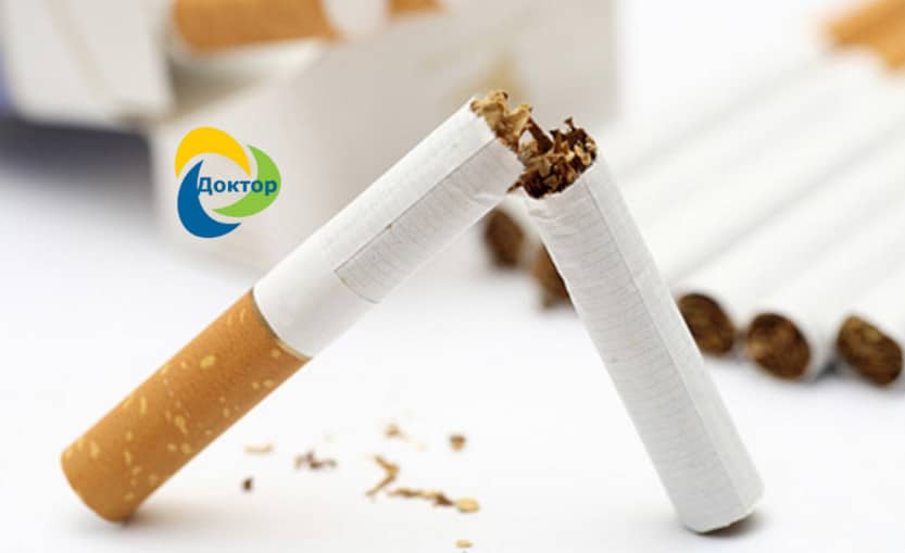 essays about smoking Check out our top free essays on satirical essay on smoking to help you write your own essay.