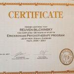 диплом психотерапевта