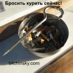бросить курить трудно
